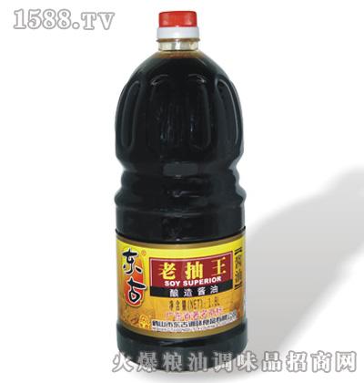 1.8L老抽王(三级)