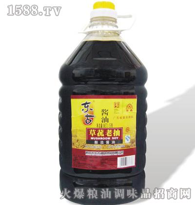 5L草菰老抽(三级)