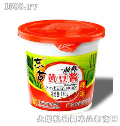 170g一品鲜黄豆酱(辣味)