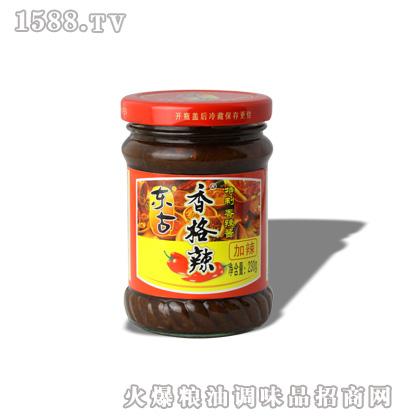 230g香格辣(加辣)