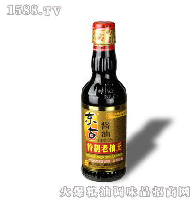 245ml特制老抽王(一级)