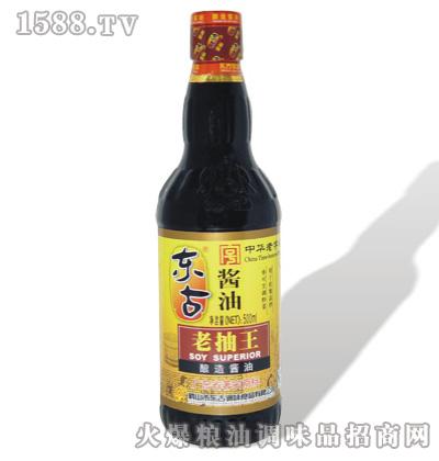 500ml老抽王(三级)