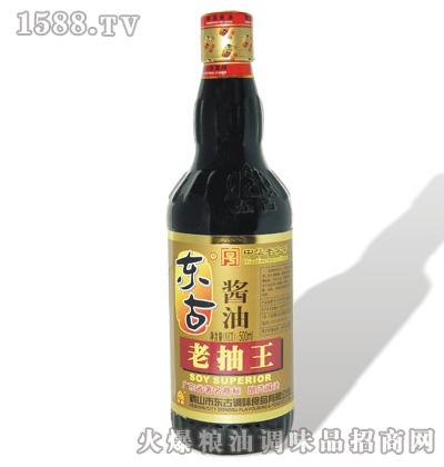 500ml老抽王(一级)