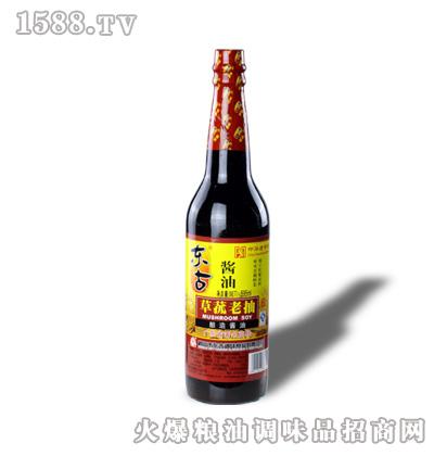 595ml草菰老抽(三级)