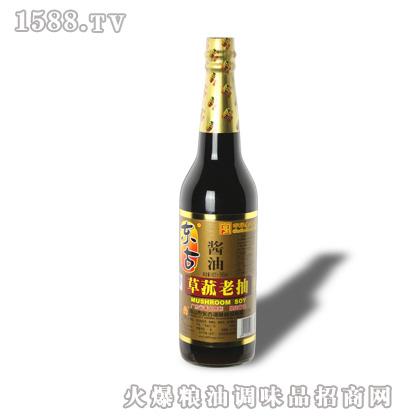 595ml草菰老抽(一级)