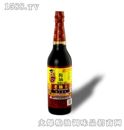 595ml老抽王(三级)