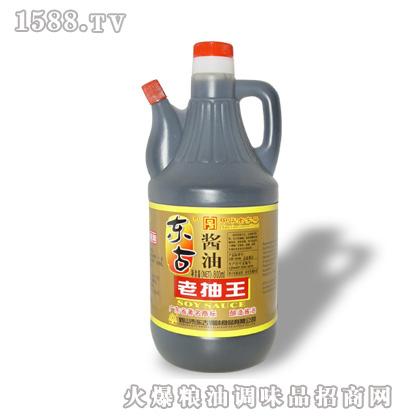 800ml老抽王(三级)