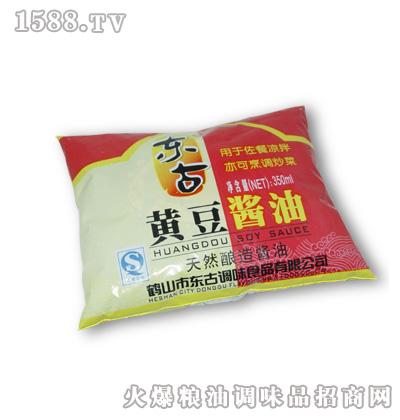 350ml黄豆酱油