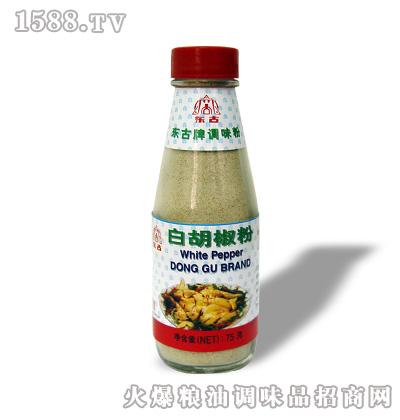 75g白胡椒粉