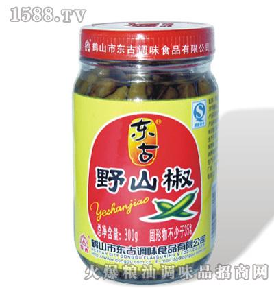 300g野山椒