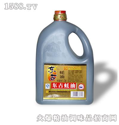 2kg东古蚝油