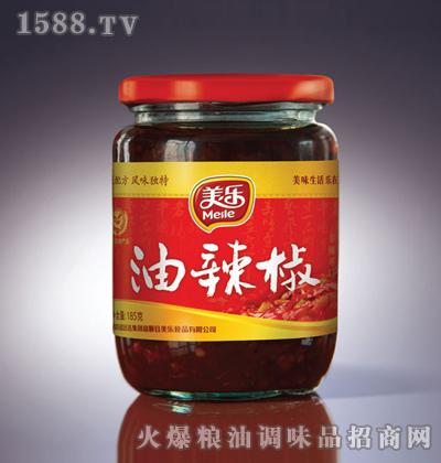 美乐油辣椒