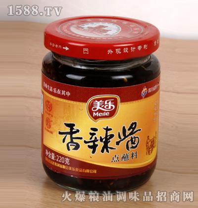 美乐香辣酱(点蘸料)220克