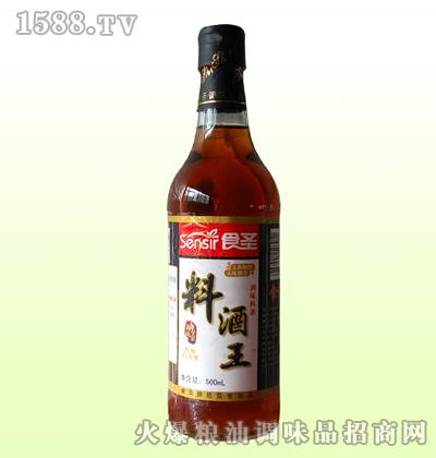 料酒300ml