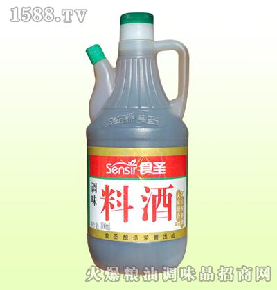 料酒450ml