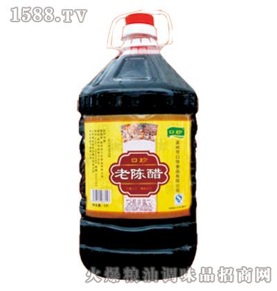 5LX4壶老陈醋
