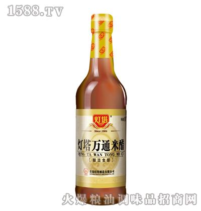 灯塔万通米醋|青岛灯塔酿造有限公司-火爆粮油调味品.