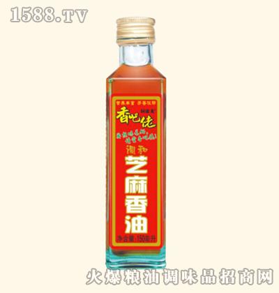 香吧佬芝麻油-150ML