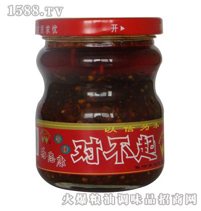 牛肉香辣酱170g-为您康