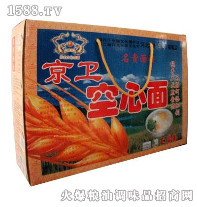 京卫空心面(礼品盒)