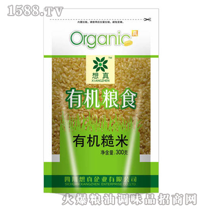 想真有机糙米
