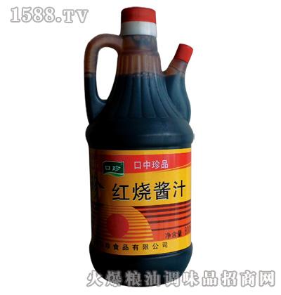 口珍红烧酱汁800ml