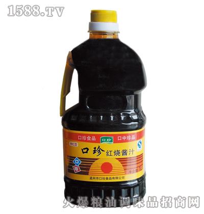 口珍红烧酱汁1L