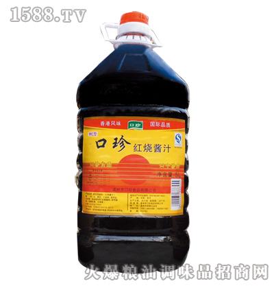 口珍红烧酱汁5L