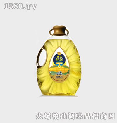 山东西王鲜胚玉米胚芽油