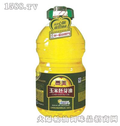 西王玉米胚芽油5升