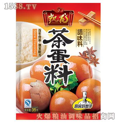 凯龙茶蛋料35克