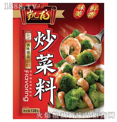 凯龙炒菜料128克