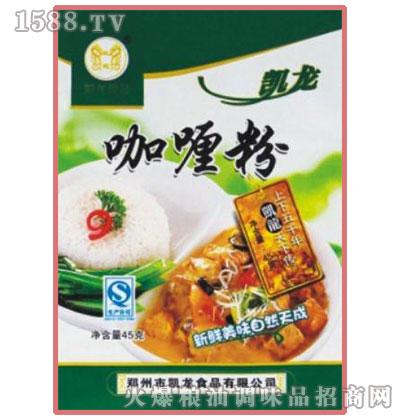 凯龙咖喱粉45克