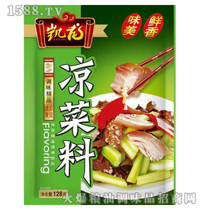 凯龙凉菜料128克