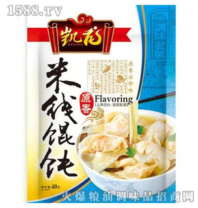 凯龙米线馄饨调味料40克