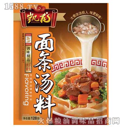 凯龙面条汤料128克