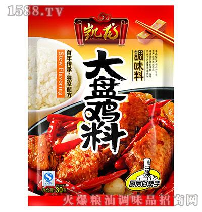 凯龙大盘鸡料30克