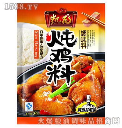 凯龙炖鸡料30克