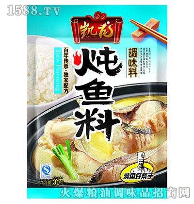 凯龙炖鱼料30克