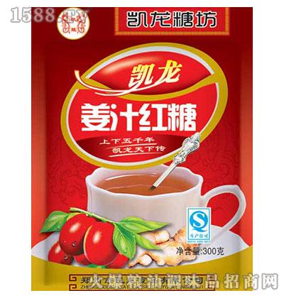 凯龙姜汁红糖300克