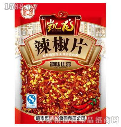 凯龙辣椒片