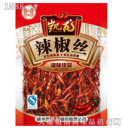 凯龙辣椒丝55克