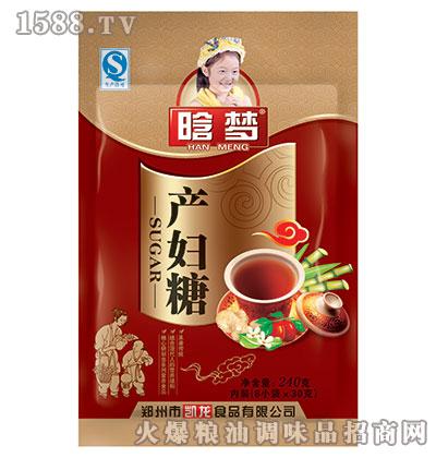 晗梦-240克产妇糖