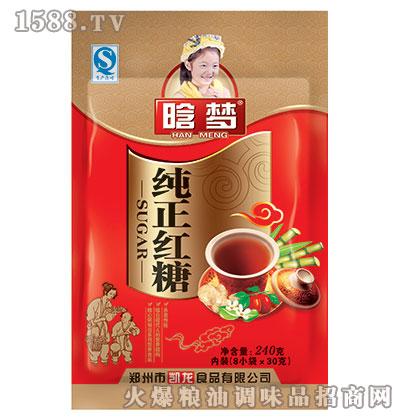 晗梦-240克纯正红糖