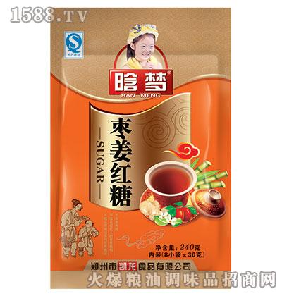晗梦-240克枣姜红糖