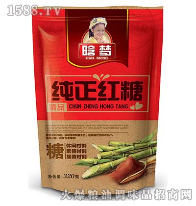 晗梦-320克纯正红糖