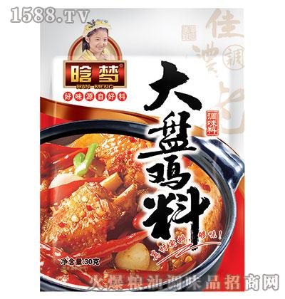 晗梦-大盘鸡料