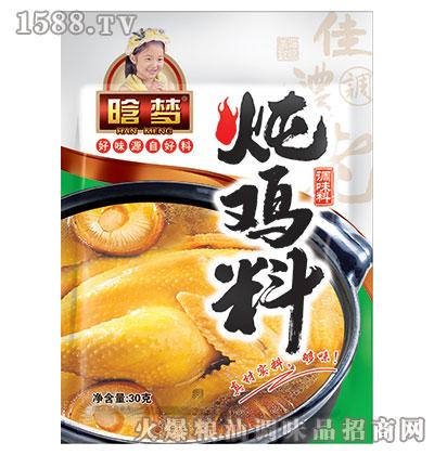 晗梦-炖鸡料30克