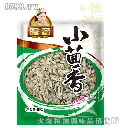 晗梦-小茴香45克