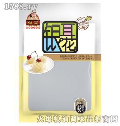 晗梦-银耳50克